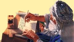 Познавательная Библия