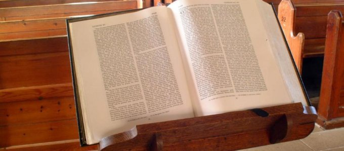 Синодальный перевод Библии - факты