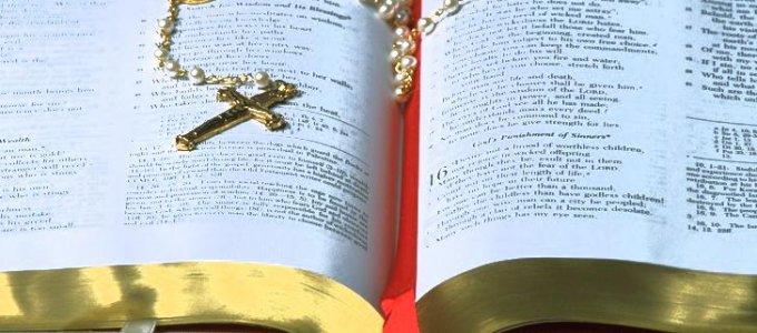 Интересные факты о Библии