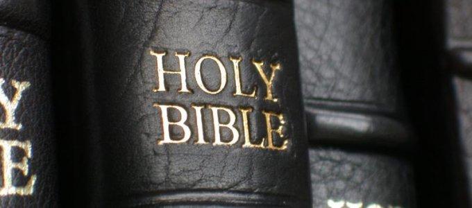 Библия и переводы