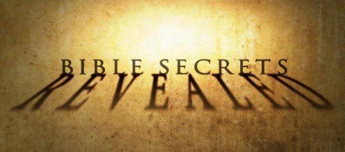 Познавательная Библия - 3 часть