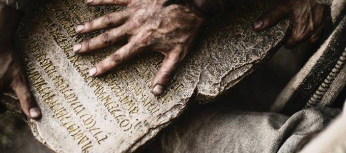 Что означают 10 заповедей