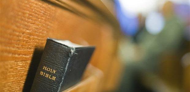 СКОЛЬКО БУКВ В БИБЛИИ?