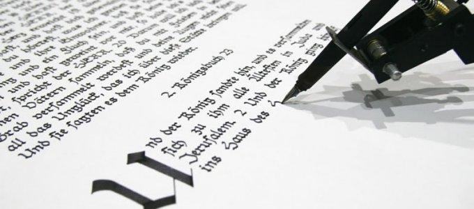 Рука робота пишет Библию