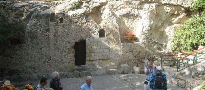 Где находится могила Иисуса Христа