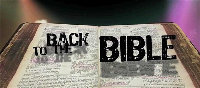Интересные факты про Библию