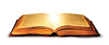 Интересный Библейский справочник