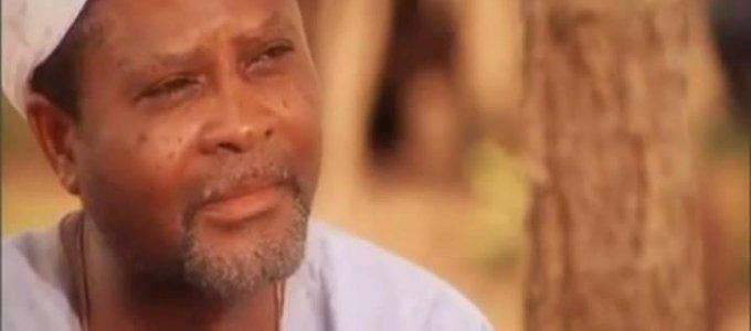История Мохамеда (Нигерия)