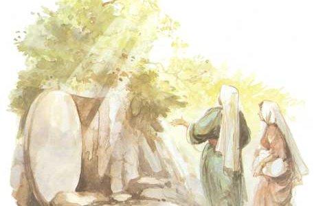 Свидетели воскресения Иисуса