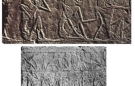 Иосиф в Египте свидетельства
