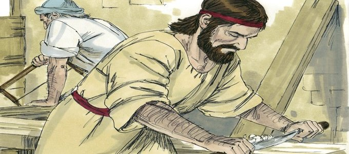 Профессия Иисуса