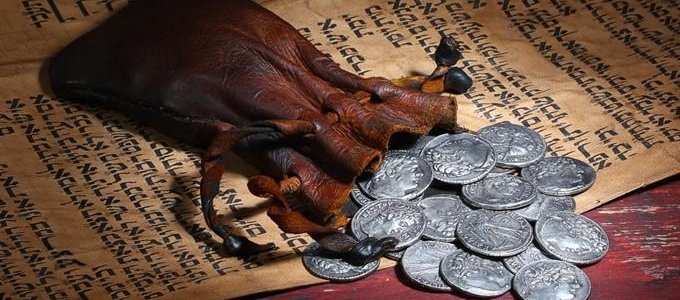 Интересные факты о библейских монетах