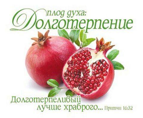 Притча - Божьи дары