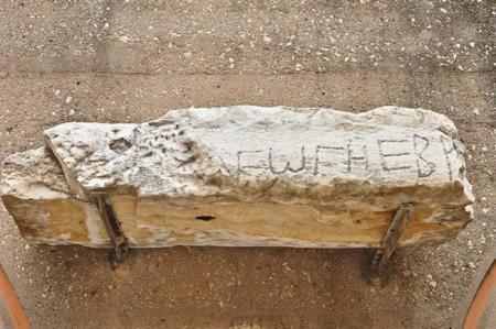 Найдены следы Павла в Коринфе