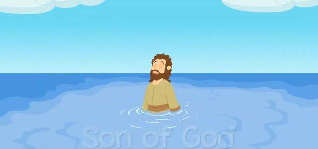 Где крестился Иисус Христос