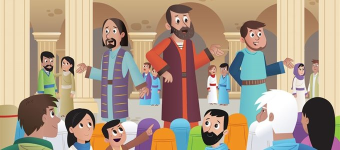 Познавательная Библия 2 часть