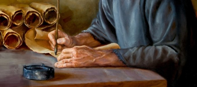 Как создавались древние писания