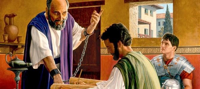 Миссионерское путешествие Павла