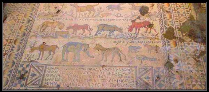 Уникальная мозаика с библейскими текстами