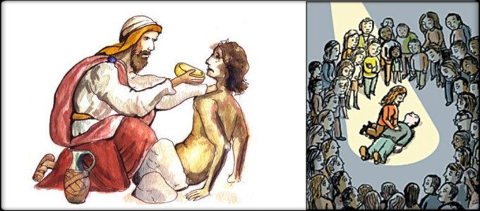 Добрый самаритянин в наши дни