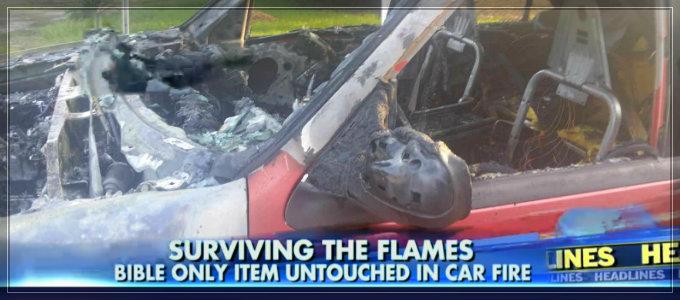 Библия выжила в огне!
