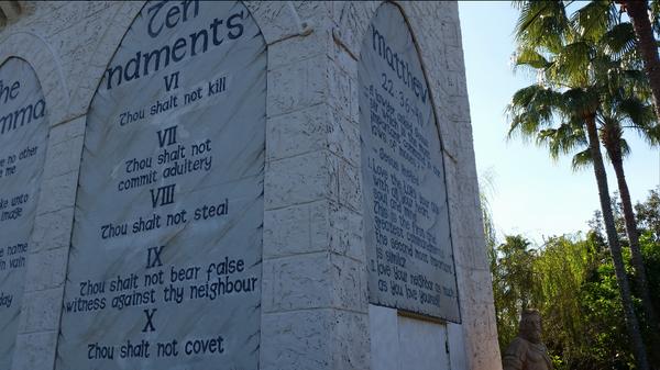 Интересный библейский парк