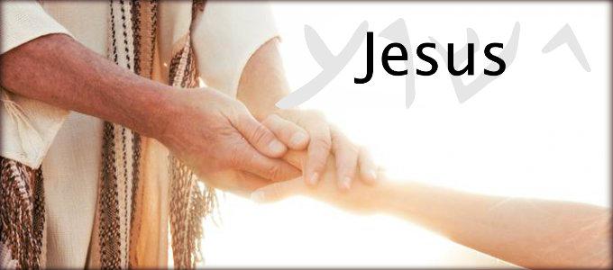 Интересные факты об Иисусе Христе