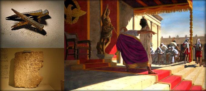 Археологический факт про Пилата