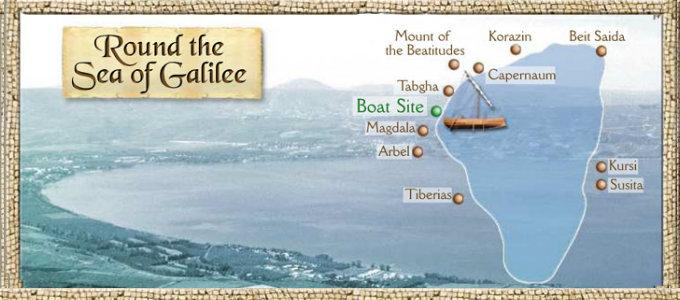 Видео экскурсия - Галилейское море