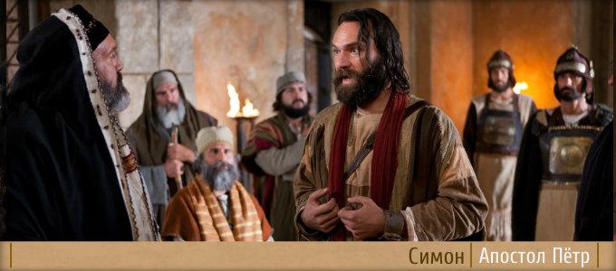 Интересные факты об апостоле Петре