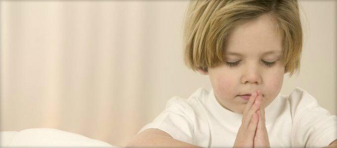 Молитва (октябрь 7. 1965 г)