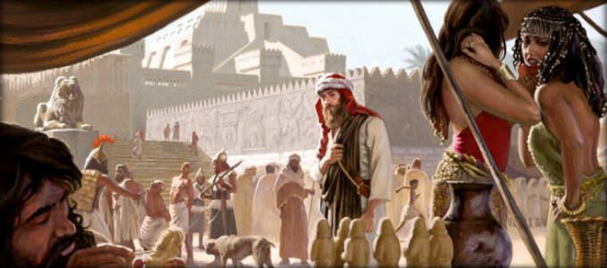 Как жили люди в библейские времена 2 ч.