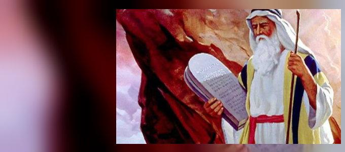 Десять заповедей Бога