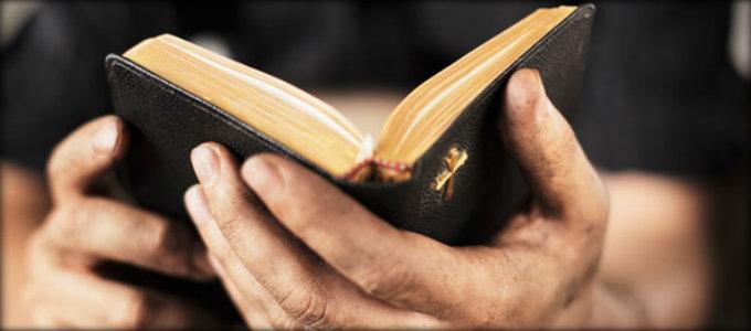 Интересные христианские факты