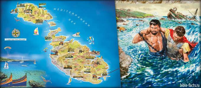 Самые интересные факты о Мальте