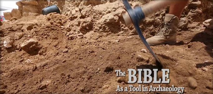 Интересная библейская археология
