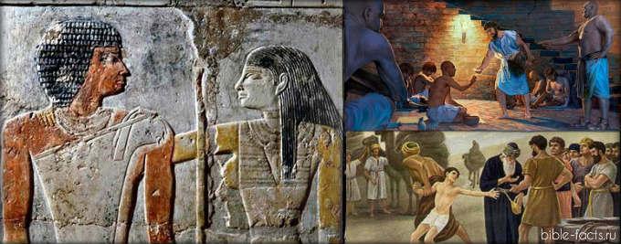 Интересные библейские факты и истории