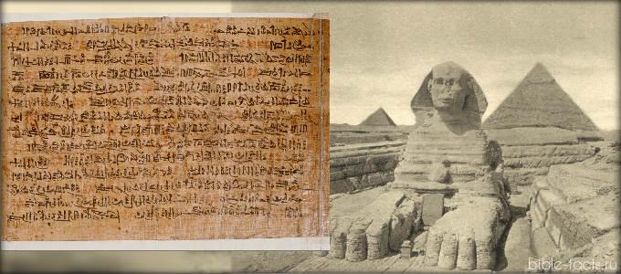 ДОКАЗАТЕЛЬСТВА ЕГИПЕТСКИХ КАЗНЕЙ 2 часть