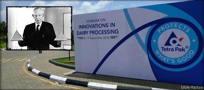 10 причин, по которым людям следовало бы избегать коровьего молока