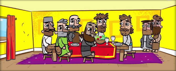 Иисус зовет Матфея