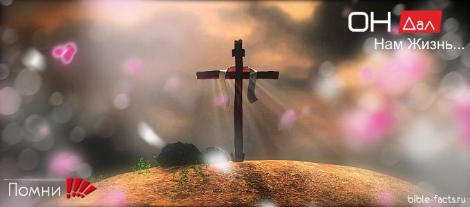 Рисунки на песке Иисус Воскрес