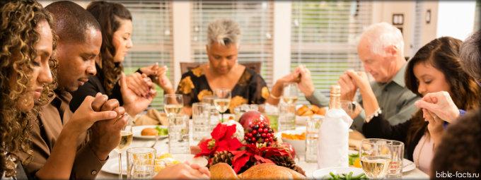 Как правильно молиться перед едой