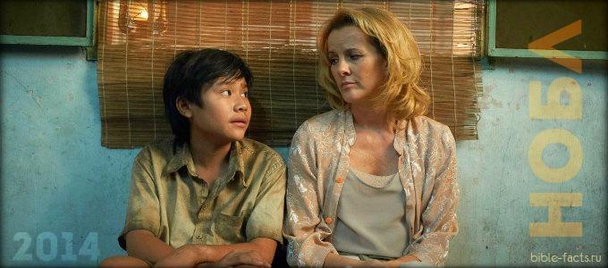Нобл (2014) - христианский фильм смотреть онлайн