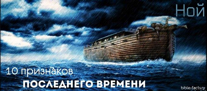 10 признаков последнего времени (2010) - христианский фильм смотреть онлайн