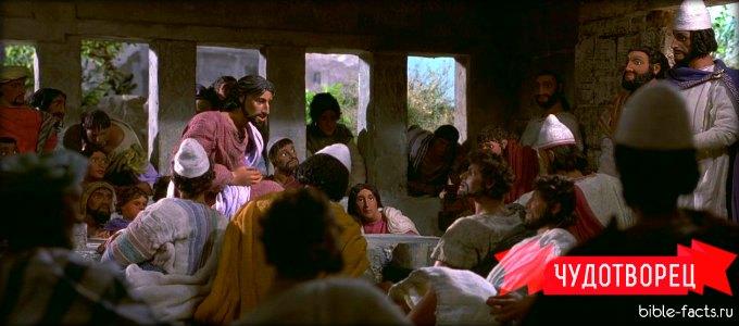 Чудотворец (2000) - христианская анимация смотреть онлайн