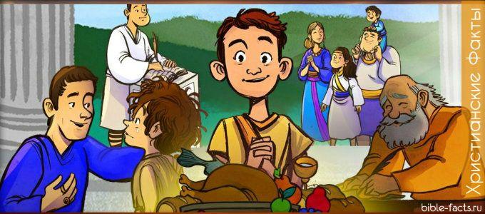 Интересные христианские факты для всей семьи