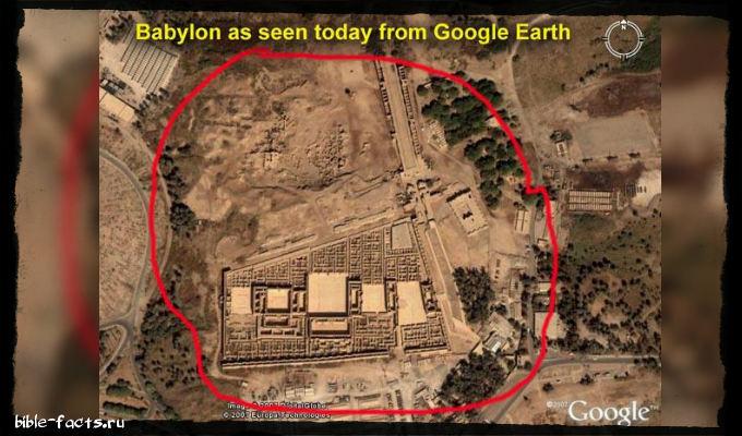 Библейское пророчества о Вавилоне