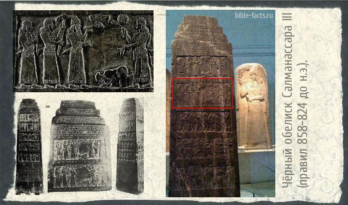 Необычная находка подтвердила библейскую историю