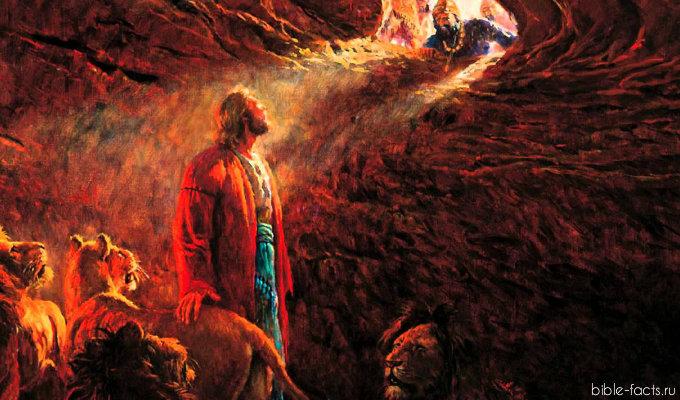 Интересные факты о пророке Данииле