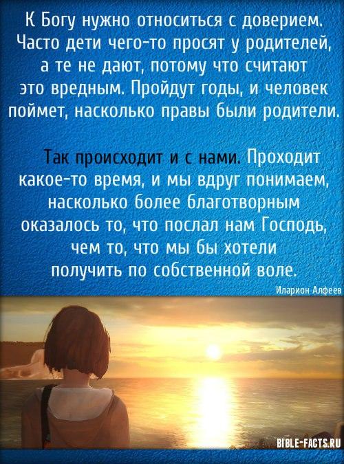 В жизни каждого наступают моменты